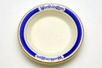 灰皿 (Worthingon)