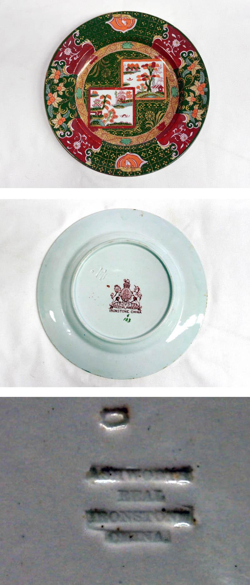 アンティーク 陶磁器 食器 カップ&ソーサー他 トリオ