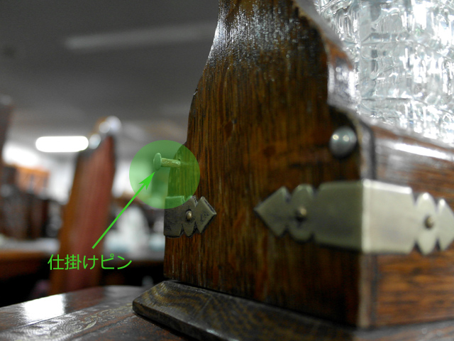 アンティーク ガラス クリアー系 デカンタ セット