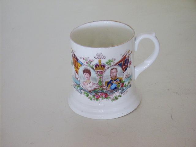 ビンテージ/コレクタブル 英国王室グッズ 英国王室 カップ