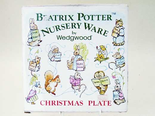 アンティーク 陶磁器 飾り用プレート ウェッジウッド(Wedgewood) ピーターラビット クリスマスプレート 1992年