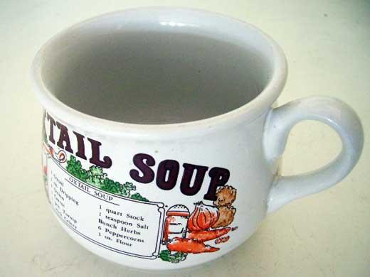 雑貨(キッチン) 雑貨陶器 スープカップ