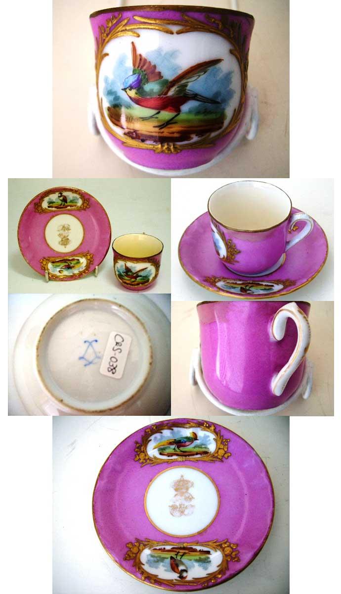 アンティーク 陶磁器 食器 カップ&ソーサー他 セーブル カップ&ソーサー 手描き