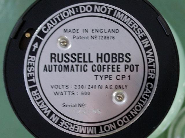 雑貨(キッチン) キッチン用品 russell hobbs  電気ケトル 箱付き