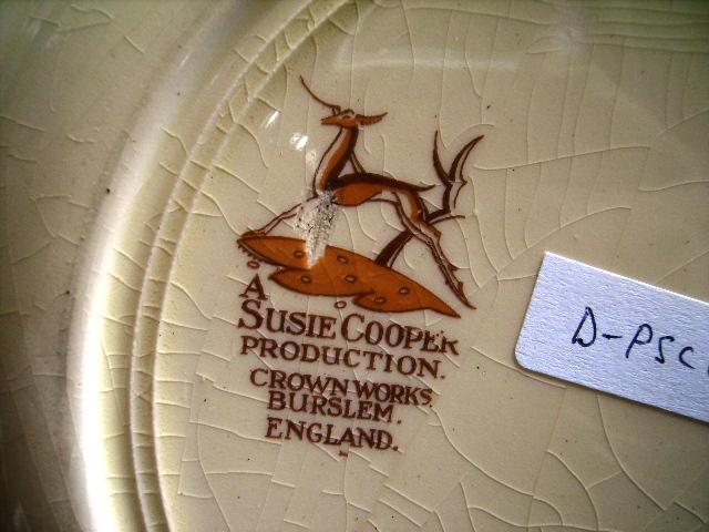 スージークーパー(Susie Cooper) オーバルプレート アンティーク 陶磁器 スージークーパー