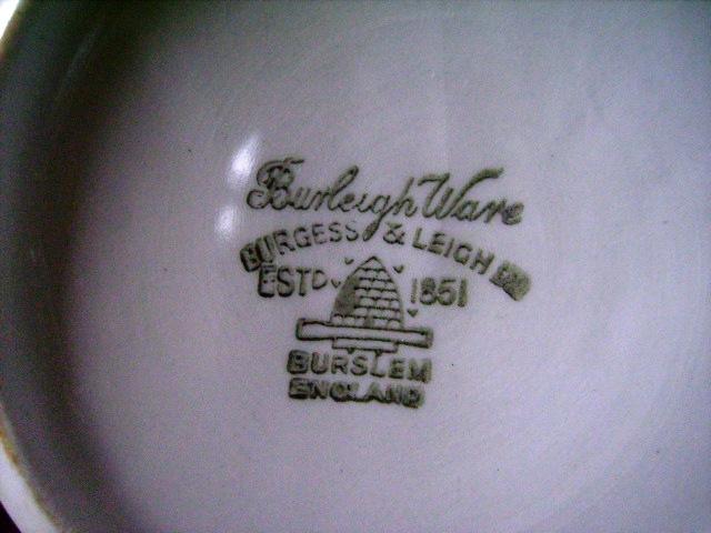 雑貨(キッチン) 雑貨陶器 バーレイ社 ボール(小)