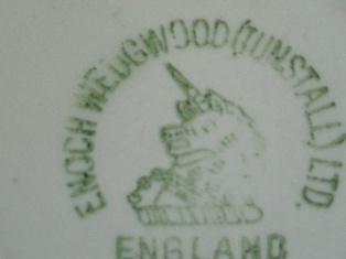 ウェッジウッド(Wedgewood) デミカップ6ヶ&トレー アンティーク 陶磁器 食器 カップ&ソーサー他