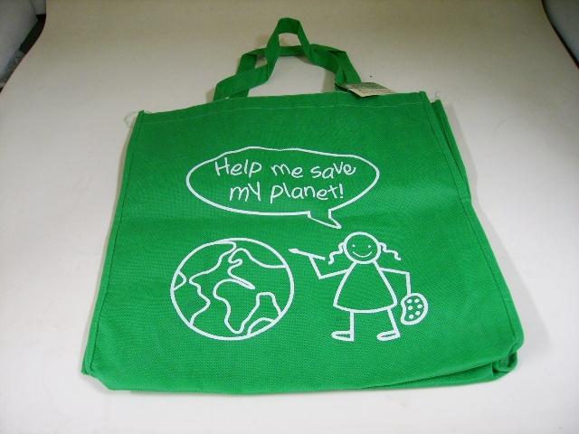 雑貨(キッチン) エコバッグ エコバッグ Esential Living グリーン