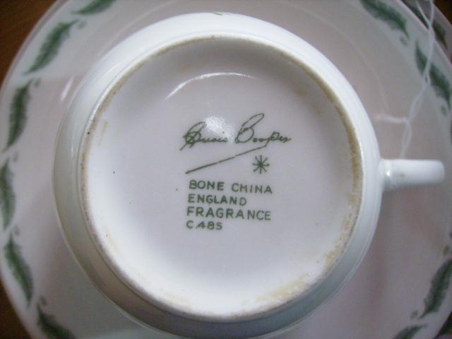 スージークーパー(Susie Cooper) フレグランス (Fragrance) トリオ4脚+ソーサー4枚セット アンティーク 陶磁器 スージークーパー