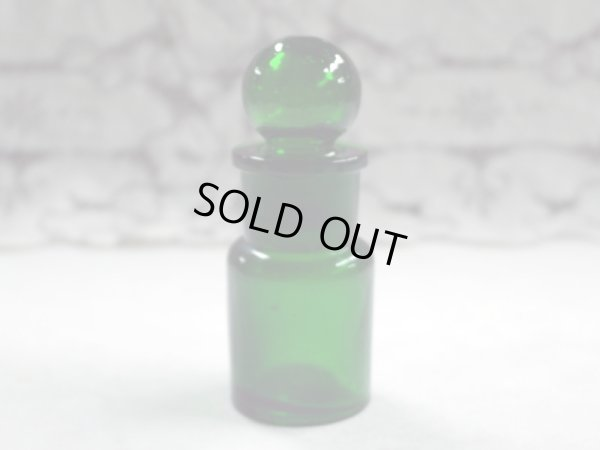 画像1: グリーン ボトル