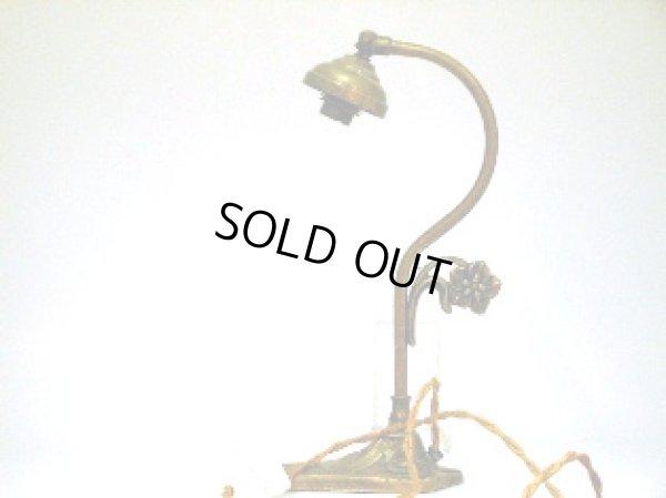 画像2: ランプ スタンド 真鋳 221-167 とペア