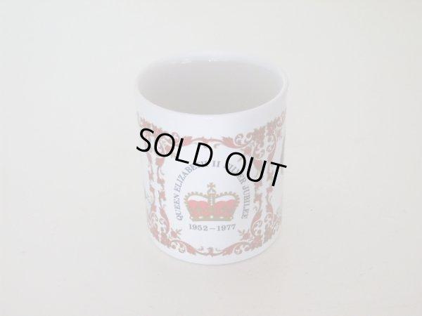 画像3: 英国王室 カップ(エリザベス女王戴冠25周年 Silver Jubileeマグ)