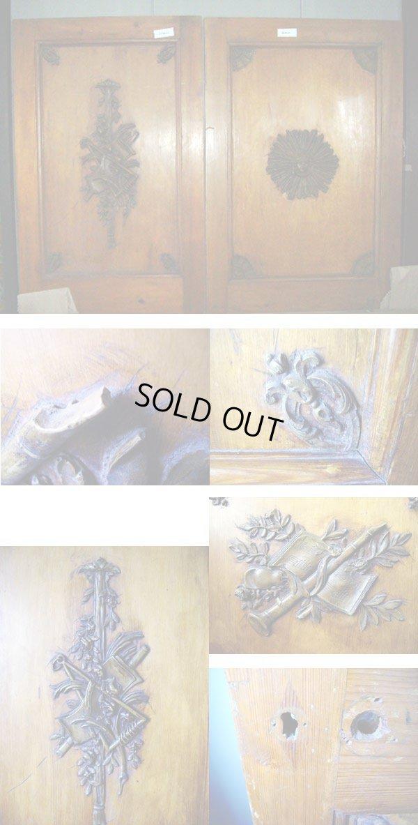 画像3: オールドパイン ドア 楽器