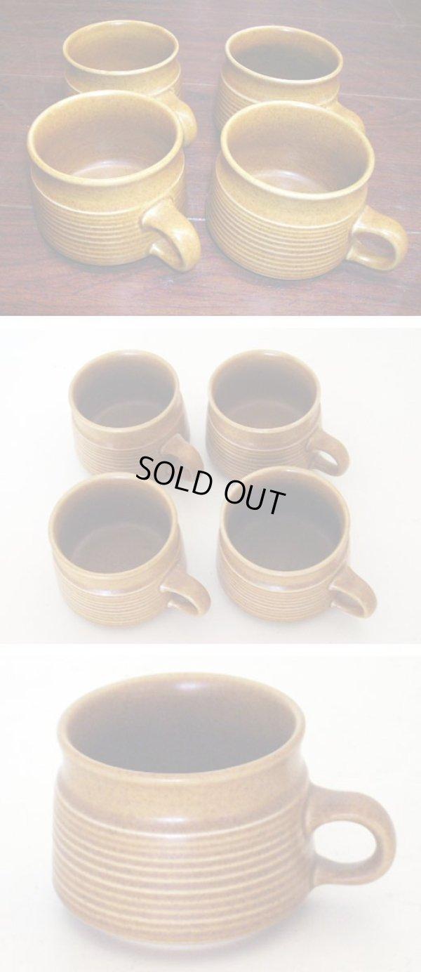 画像2: LANGLEY コーヒーカップ 4個セット