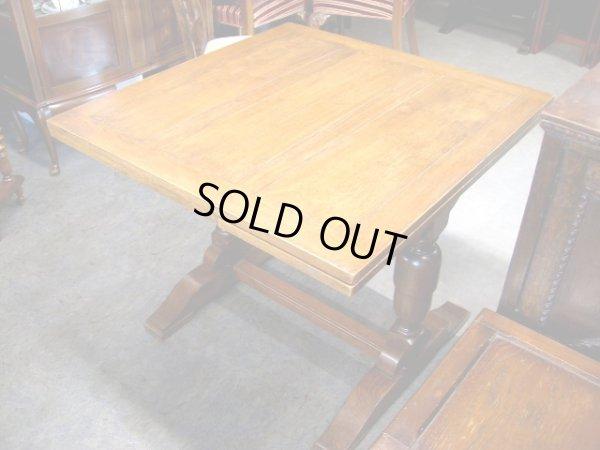 画像1: ドローリーフテーブル