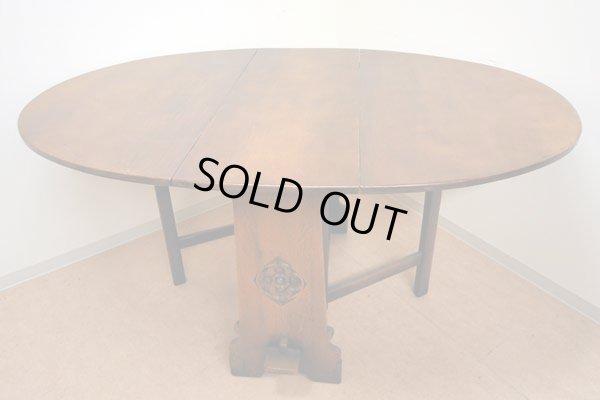 画像1: バタフライ テーブル