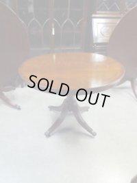 マホガニー テーブル(折りたたみ)