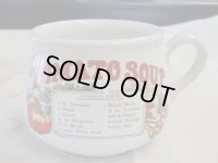 スープカップ(TOMATO SOUP)