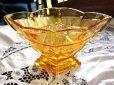 画像3: ガラス バーズ(花器) アンバーガラス (3)