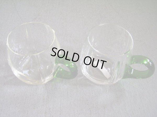 画像1: ガラス マグカップ2客セット