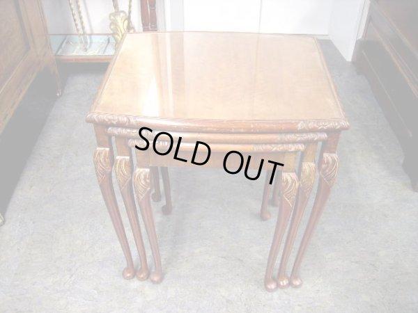画像1: ネスト・テーブル(ガラス天板)