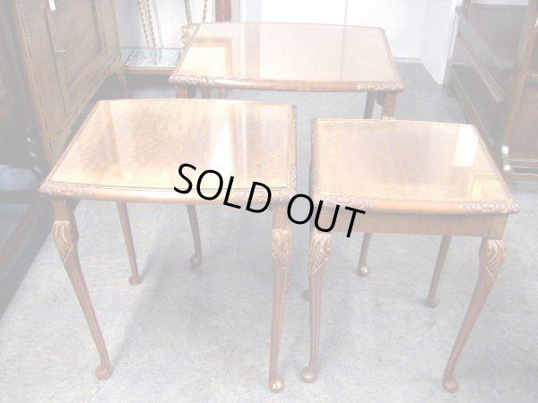 画像3: ネスト・テーブル(ガラス天板)