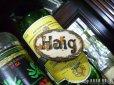 画像2: ボトルホルダー&コック&プレート (2)