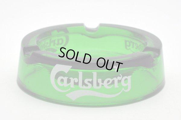 画像1: 灰皿 (Carlsberg)