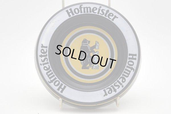 画像1: 灰皿 (Hofmeister)