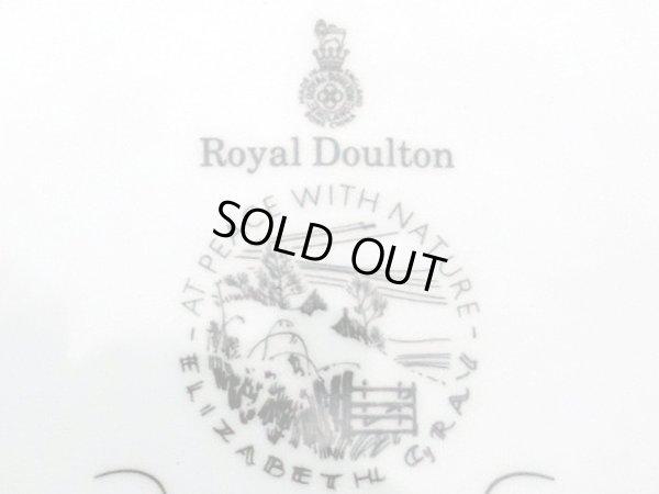 画像4: ロイヤルドルトン(Royal Doulton) 飾り皿 Elizabeth Gray