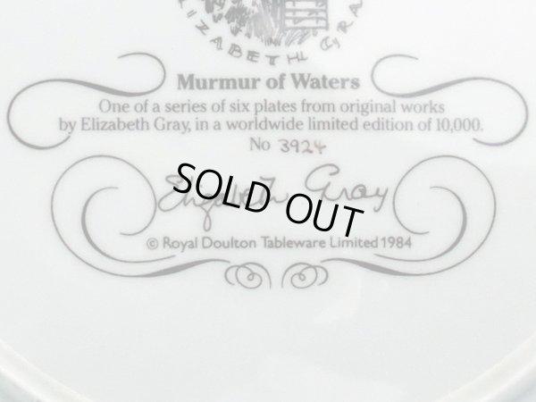 画像5: ロイヤルドルトン(Royal Doulton) 飾り皿 Elizabeth Gray