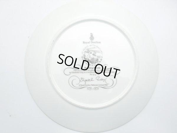 画像2: ロイヤルドルトン(Royal Doulton) 飾り皿 Elizabeth Gray
