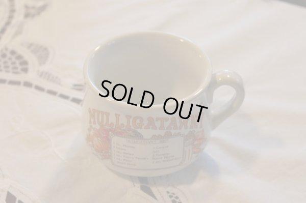 画像3: スープカップ