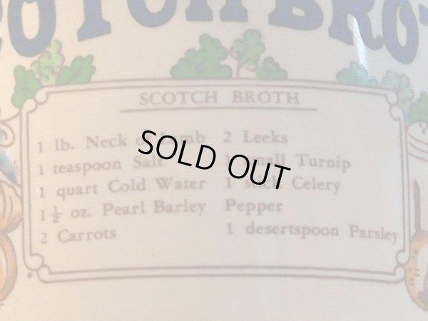 画像3: スープカップScotch Broth