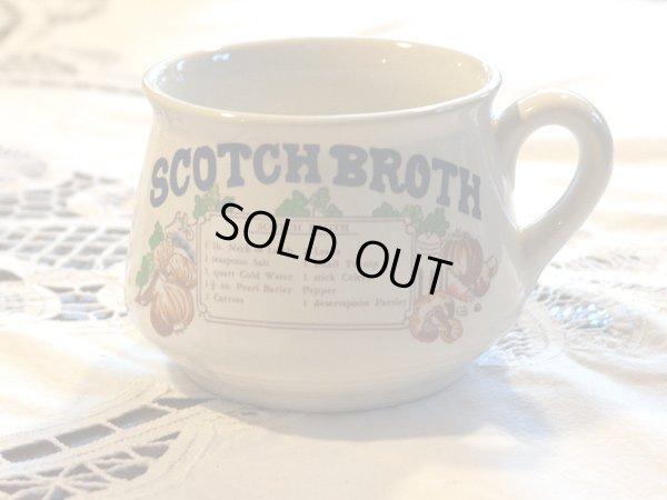 画像4: スープカップScotch Broth