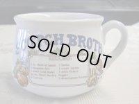 スープカップ(Scotch Broth)