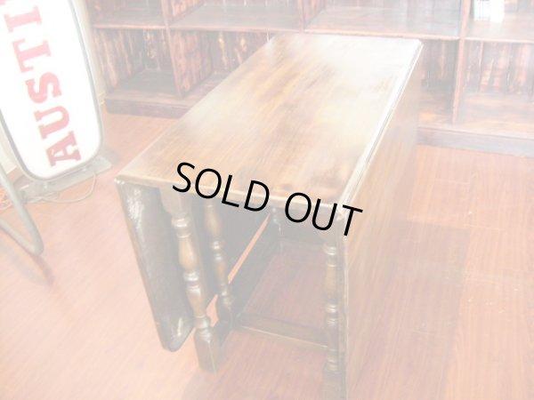 画像3: ゲートレッグ テーブル