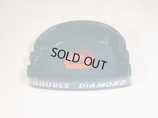 画像1: 灰皿 (Double Diamond)