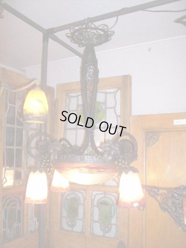 画像1: アールヌーボー様式 ハンギングランプ 大1灯+小4灯 デュゲ
