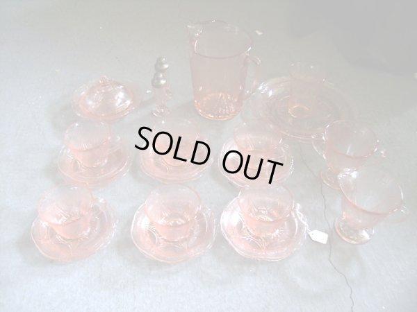 画像1: ピンクガラス ティーセット