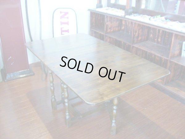 画像1: ゲートレッグ テーブル