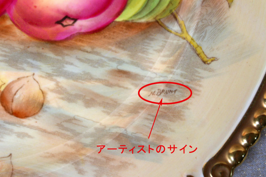 画像4: プレート Aynsley (エインズレイ) Orchard Fruit /オーチャード フルーツ 22金