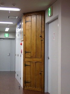 画像1: オールドパイン コーナーカバード Corner Cupboard