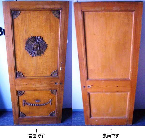 画像1: オールドパイン ドア 女性
