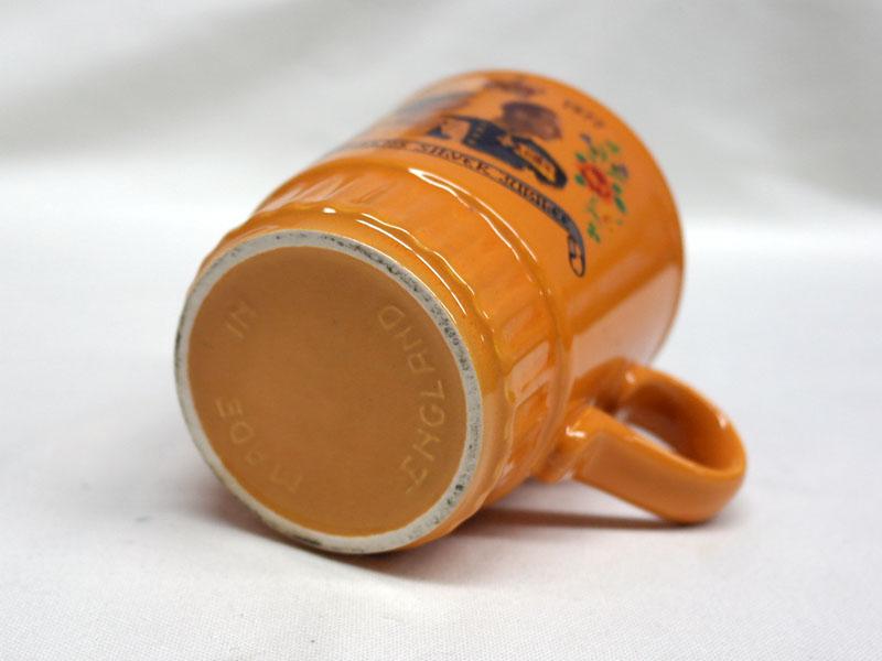 画像5: ロイヤル カップ(黄色)