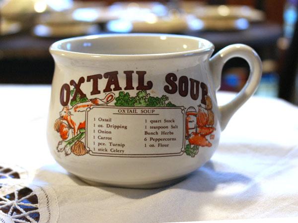 画像1: スープカップ Oxtail