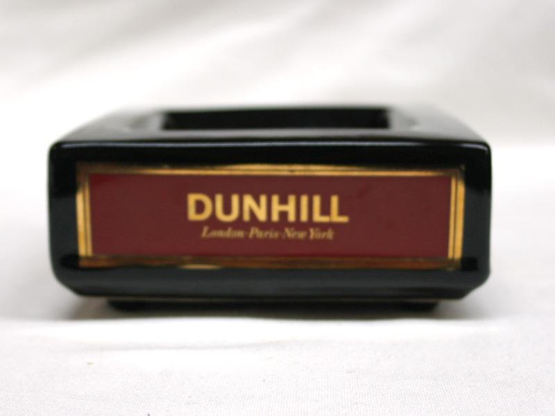 画像1: 灰皿 DUNHILL