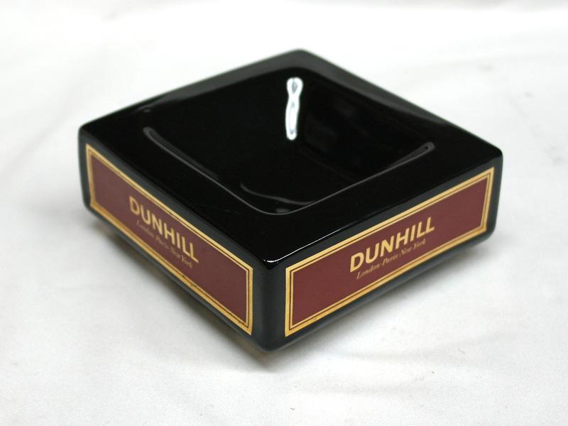 画像2: 灰皿 DUNHILL