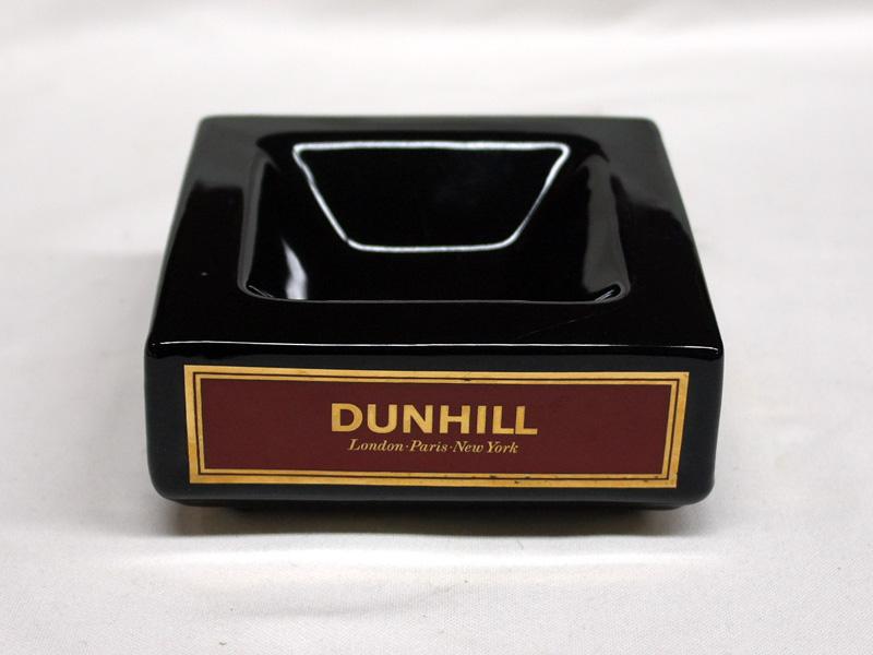 画像4: 灰皿 DUNHILL