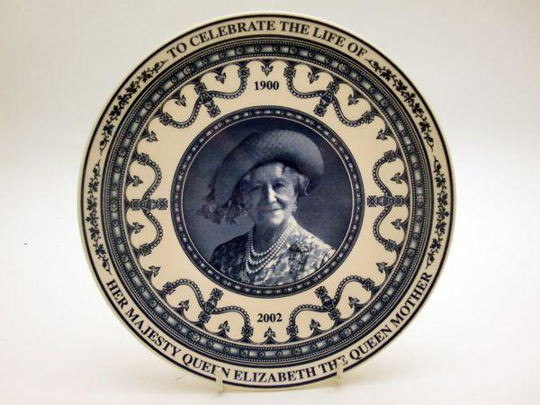 画像1: 英国王室 プレート